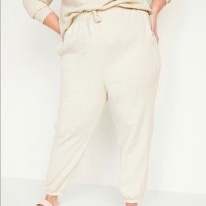 Old Navy Plus size jogger